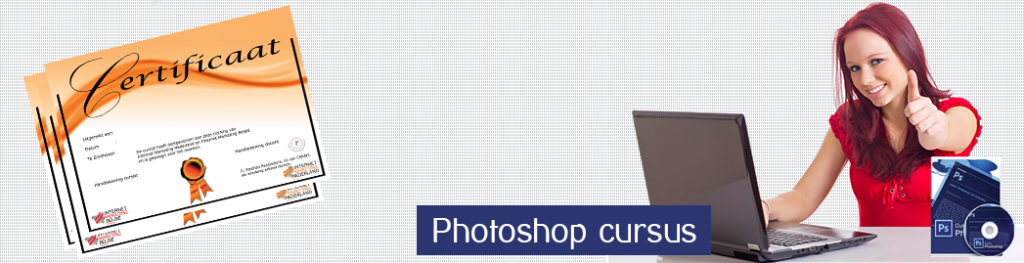 internet-marketing-nederland-photoshop-cursus