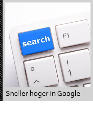 SnellerHogerinGoogle