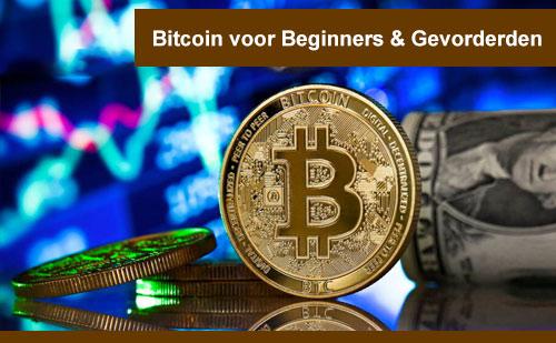 interplein-cursussen-Bitcoin-voor-beginners-en-gevorderden
